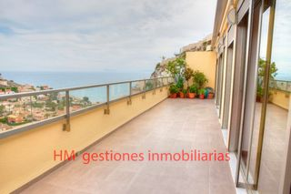 Apartment in Calle Barranc Palomes, 48