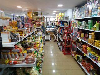 Traspàs Local Comercial  La nova esquerra de l´eixample. Supermercado en l´eixample
