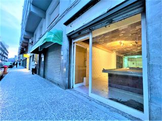 Local Comercial  Carrer ramon muntaner. Local en girona