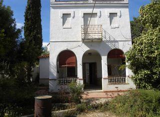 Torre en Camí oliva (de l´), 2. Casa amb terreny i vistes al mar