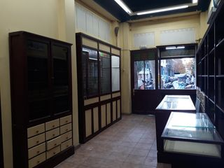 Local Comercial en Carrer Vallespir, 164 local