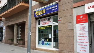 Local commercial à Passeig Muntanya, 108